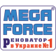 Мегафорс