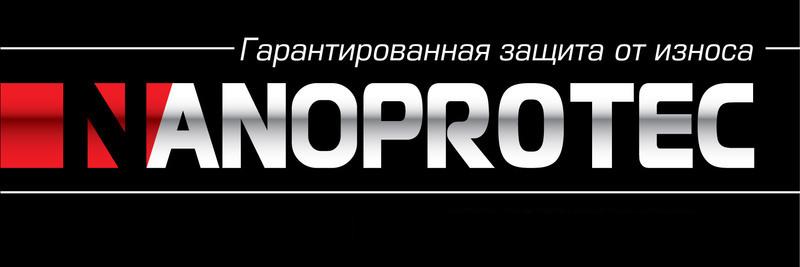 Моторное масло Нанопротек